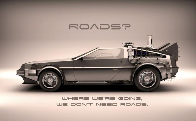Tardis, Pensieve, or DeLorean?